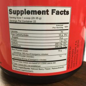 tectanic red supplement facts