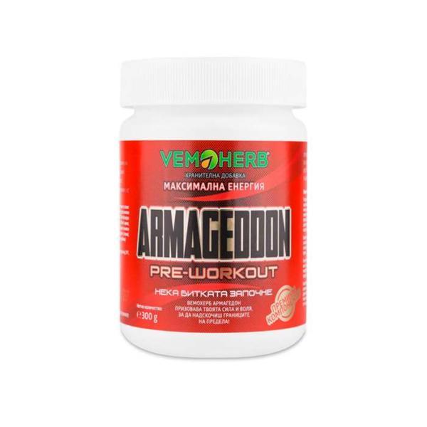 Natural Pre Workout Supplement