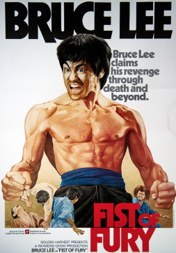 A Easy Guide To The Bruce Lee Diet | Get Ripped Fast | Plus Bonus Info
